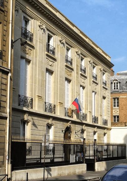 РЦНК в Париже