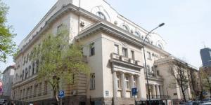 РЦНК в Сербии