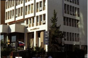 Российский центр науки и культуры в Бейруте