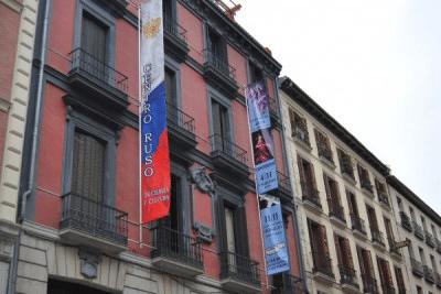 Российский центр науки и культуры в Мадриде