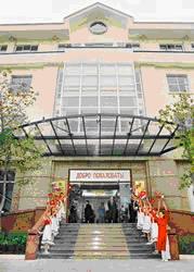 Российский центр науки и культуры в Ханое