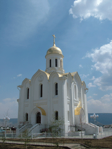Свято-Троицкий приход РПЦ в Улан-Баторе