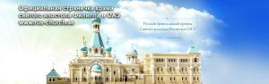 Храм в ОАЭ