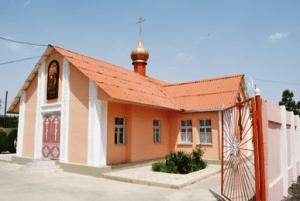 Храм святых равноапостольных Мефодия и Кирилла в городе Абадане