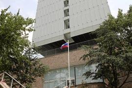 Школа при Постоянном представительстве Российской Федерации при Организации Объединенных Наций в Нью-Йорке