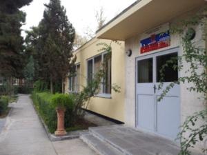 Школа при посольстве в Иране