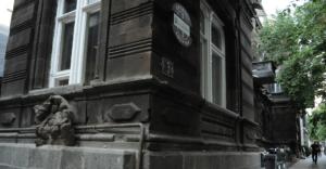 Армянское общество культурных связей с зарубежными странами