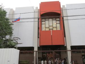 Здание генконсульства России в Осаке