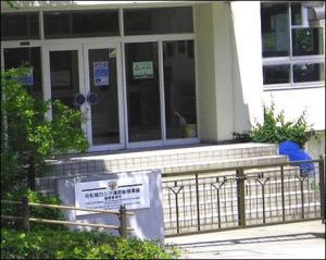Здание отделения в Хакодатэ генконсульства России в Саппоро