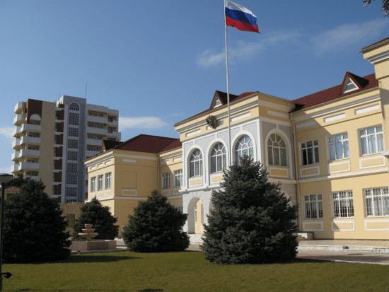 Posolstvo Rossii V Azerbajdzhane Posolstvo Rossijskoj Federacii V Azerbajdzhanskoj Respublike Organizacii I Konsulstva Prazdniki Kalendari Vyhodnye Spravochnaya Informaciya Anekdoty Yumor