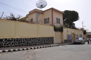Здание посольства России в Эритрее