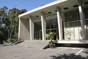Здание посольства России в Эфиопии