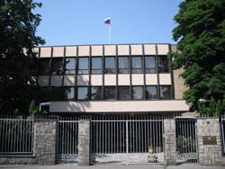 Здание торгпредства России в Чешской Республике