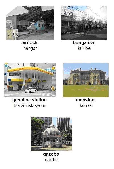 Инфраструктура 2