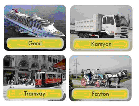 Инфраструктура 4