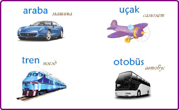 Инфраструктура 8