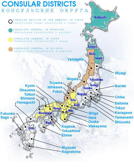 Карта консульских округов в Японии