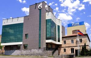 Компания «Газпром Армения»