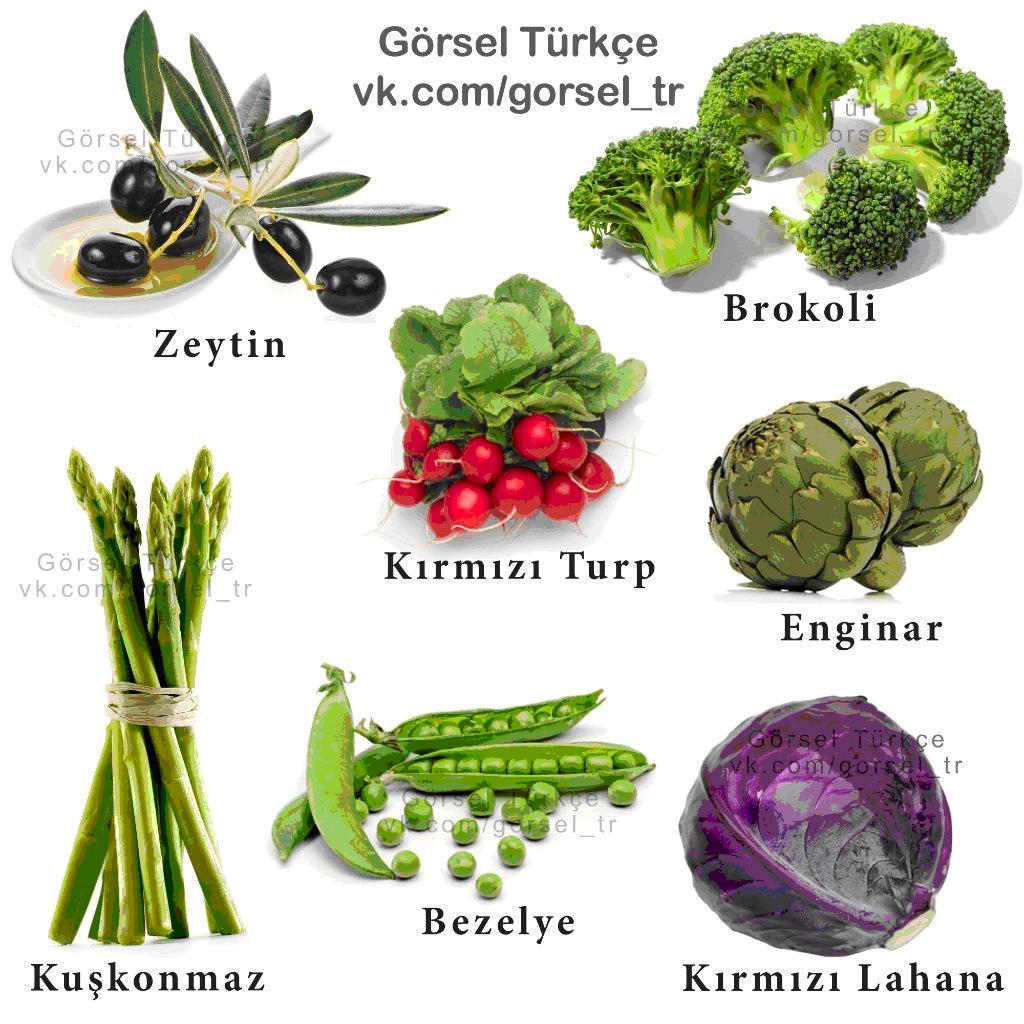 Овощи 12