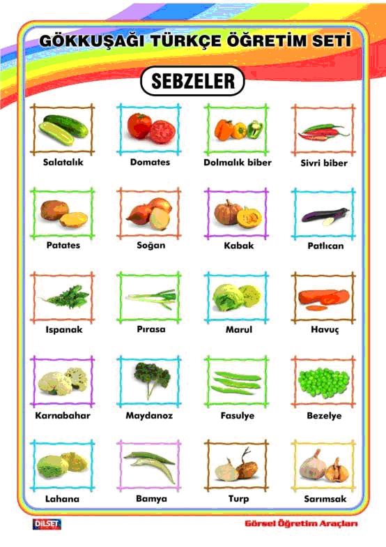 Овощи 8