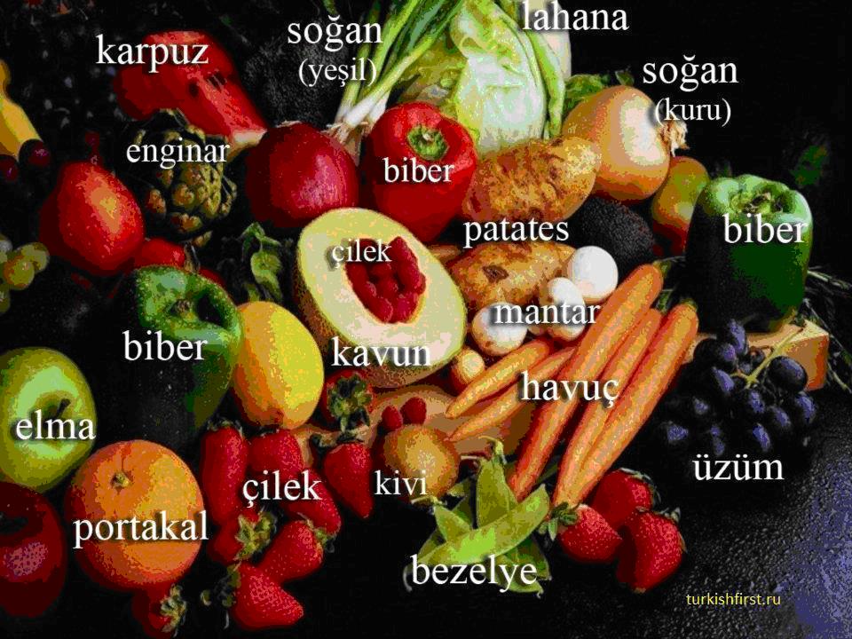 Овощи 9