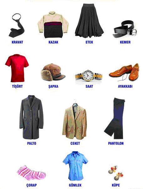 Одежда 17