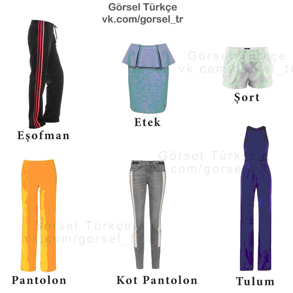 Одежда 8