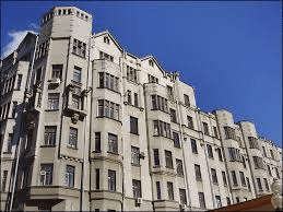 Российское общество дружбы и сотрудничества с Арменией