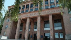 Русский центр в Ереванском государственном университете