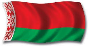 Посольства и консульства зарубежных стран, расположенные в Беларуси