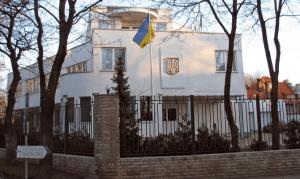 genkonsulstvo-ukrainy-v-dyusseldorfe