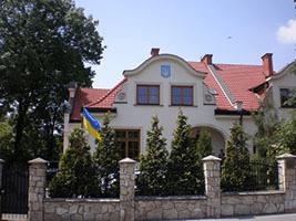 enkonsulstvo-ukrainy-v-krakove
