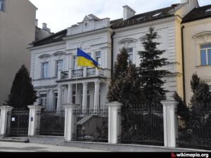 genkonsulstvo-ukrainy-v-lyubline