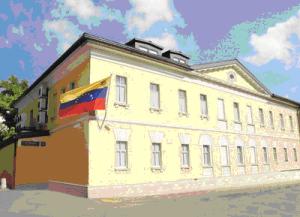 Здание посольства Венесуэлы в России