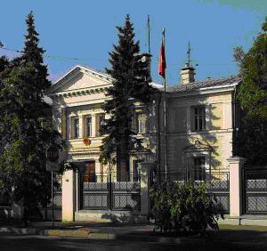 Здание посольства Вьетнама в Москве