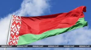 Посольства и консульства стран мира в Беларуси