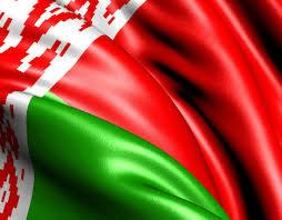 Посольства и консульства стран мира в Республике Беларусь