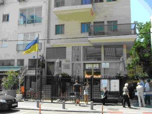 posolstvo-ukrainy-v-tel-avive