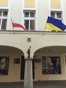 pochetnoe-konsulstvo-ukrainy-v-g-zelena-gura