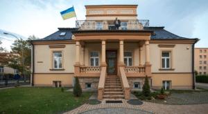 pochetnoe-konsulstvo-ukrainy-v-g-tarnove