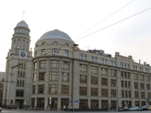 Представительство Конституционного Суда Российской Федерации в Москве