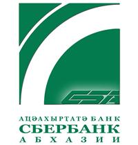 Сбербанк Абхазии