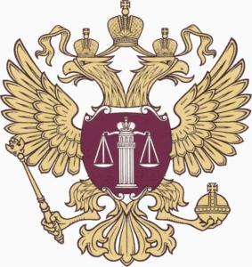 Эмблема Верховного Суда РФ