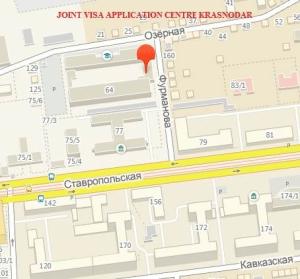 Визовый центр Греции VFS Global в Краснодаре