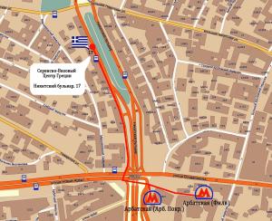 Визовый центр Греции VFS Global в Москве