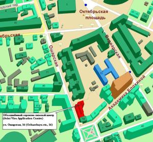 Визовый центр Греции VFS Global в Нижнем Новгороде
