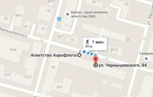 Визовый центр Греции VFS Global в Уфе
