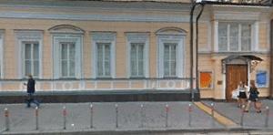 Еврейский культурный центр в Москве