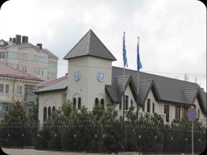 Здание Генерального консульства России в Новороссийске