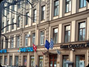 дание Генконсульства Греции в Санкт-Петербурге